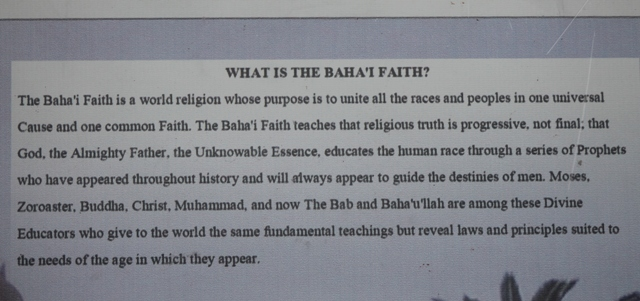 what is the bahai faith?
